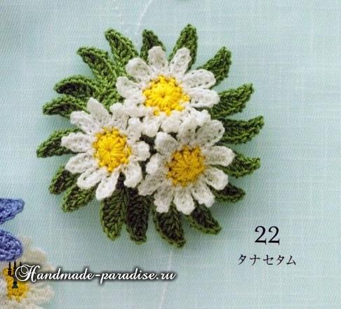 Букетики цветов. Вязаные крючком украшения (6)