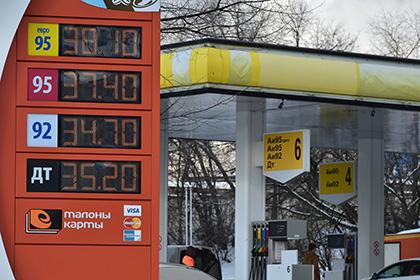 В России ожидается рост цен на топливо прогнозирует «Роснефть»