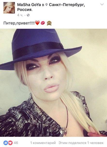 https://img-fotki.yandex.ru/get/32234/163146787.4d8/0_1a087c_b4db0131_orig.jpg