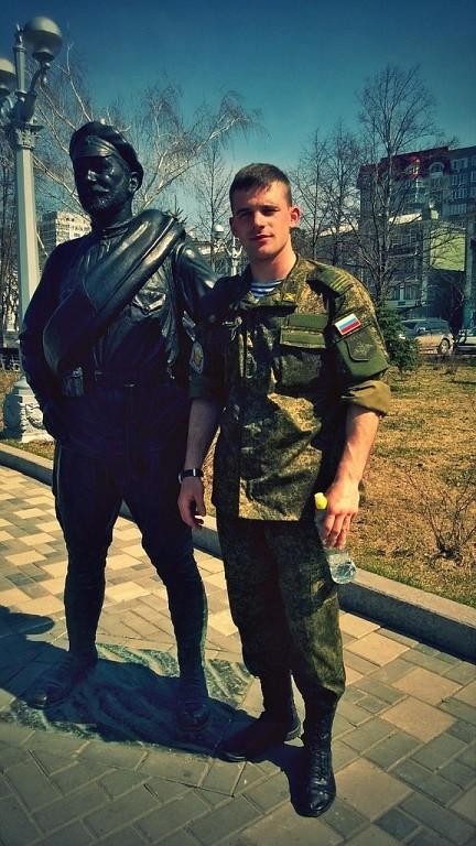 Максим Медведь ФОТО1