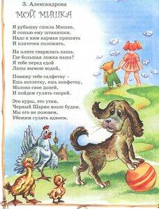 https://img-fotki.yandex.ru/get/32234/19411616.54c/0_11d0f0_8f87047b_M.jpg