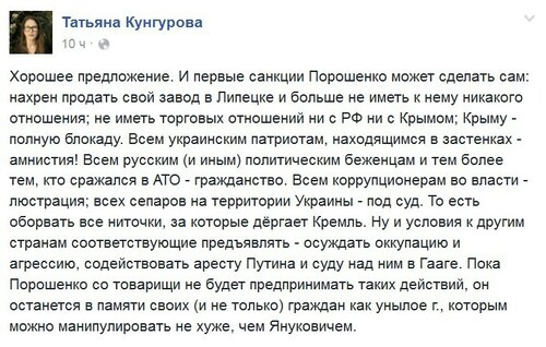 Кунгурова_Порош.jpg