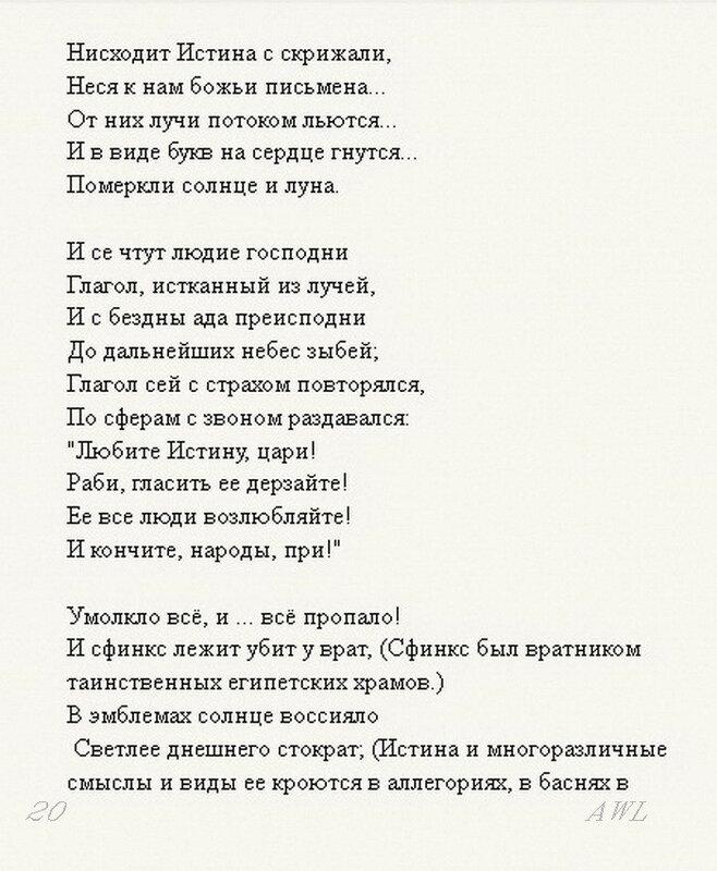https://img-fotki.yandex.ru/get/32234/199368979.25/0_1c3c52_55064437_XL.jpg