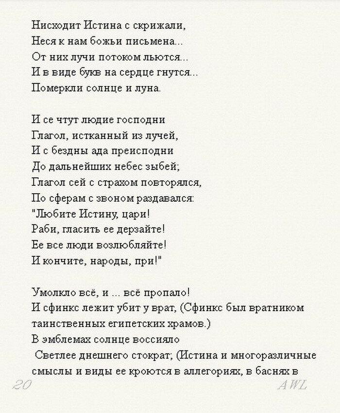 https://img-fotki.yandex.ru/get/32234/199368979.25/0_1c3c52_55064437_XXXL.jpg