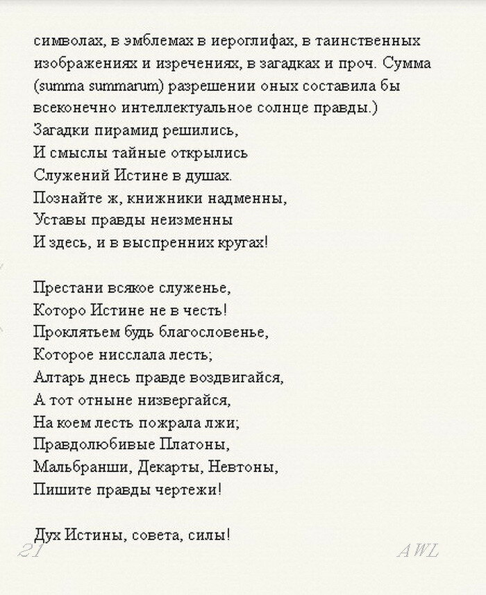 https://img-fotki.yandex.ru/get/32234/199368979.25/0_1c3c53_2665616e_XXXL.jpg