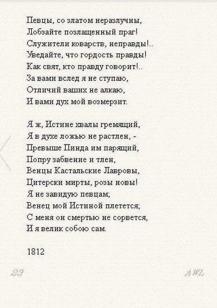 https://img-fotki.yandex.ru/get/32234/199368979.25/0_1c3c55_651e9ee7_XXXL.jpg
