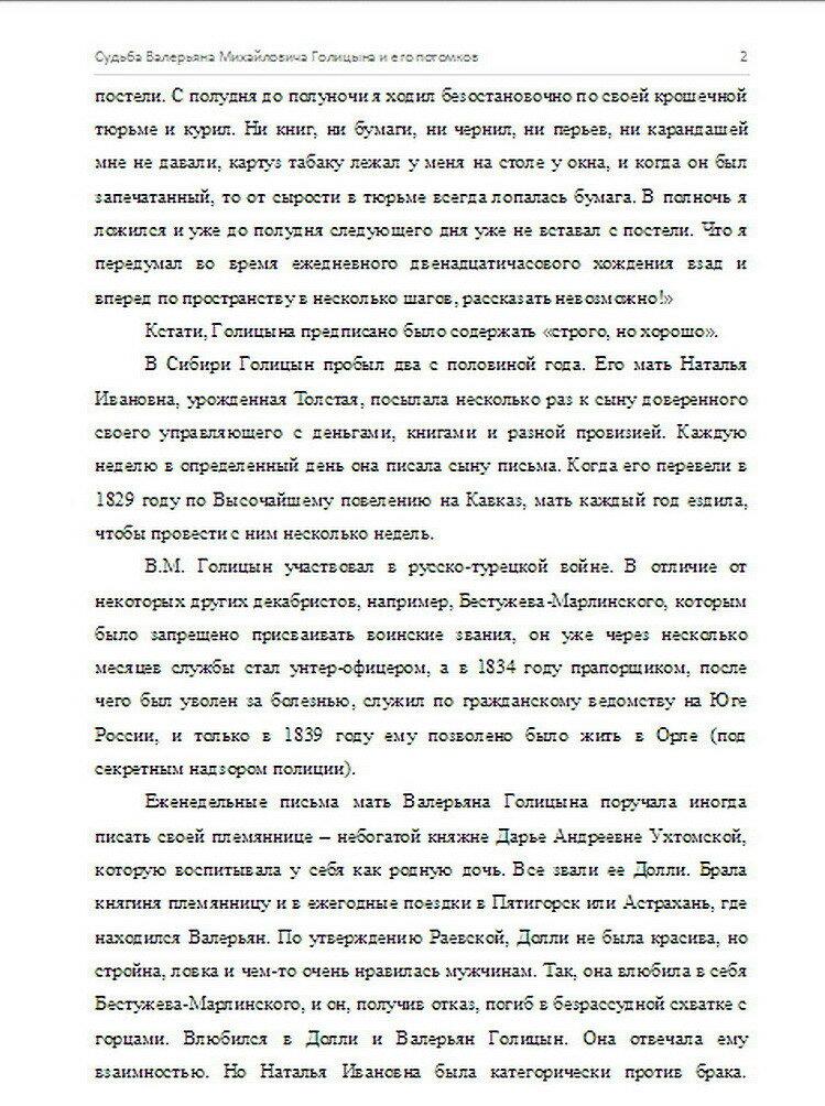 https://img-fotki.yandex.ru/get/32234/199368979.26/0_1c9669_234cbf4e_XXXL.jpg