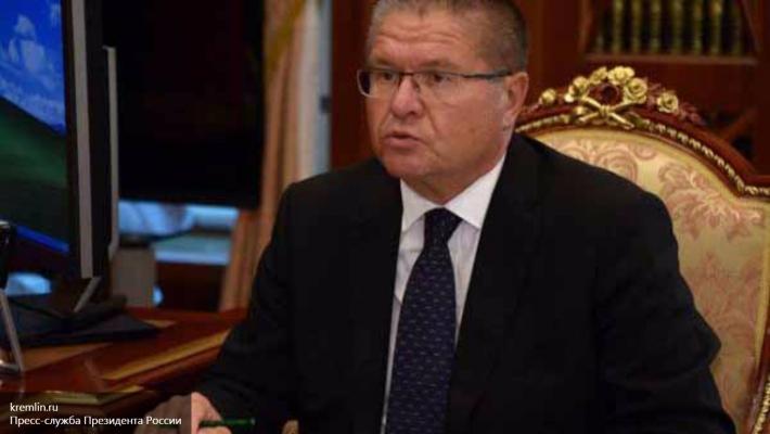 Улюкаев раскрыл, что будет сбюджетом РФ при нефти по40 долларов