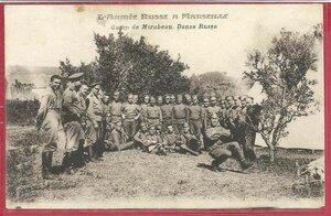 Русская армия в Марселе. Русский танец