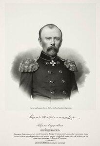 Карл Федорович Шейдеман, генерал-лейтенант