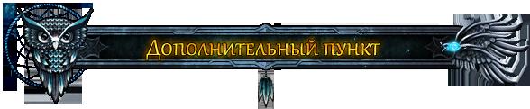 https://img-fotki.yandex.ru/get/32234/324964915.7/0_1653e9_959fe916_orig