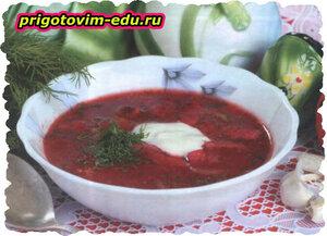 Борщ с томатной пастой без свеклы рецепт пошагово