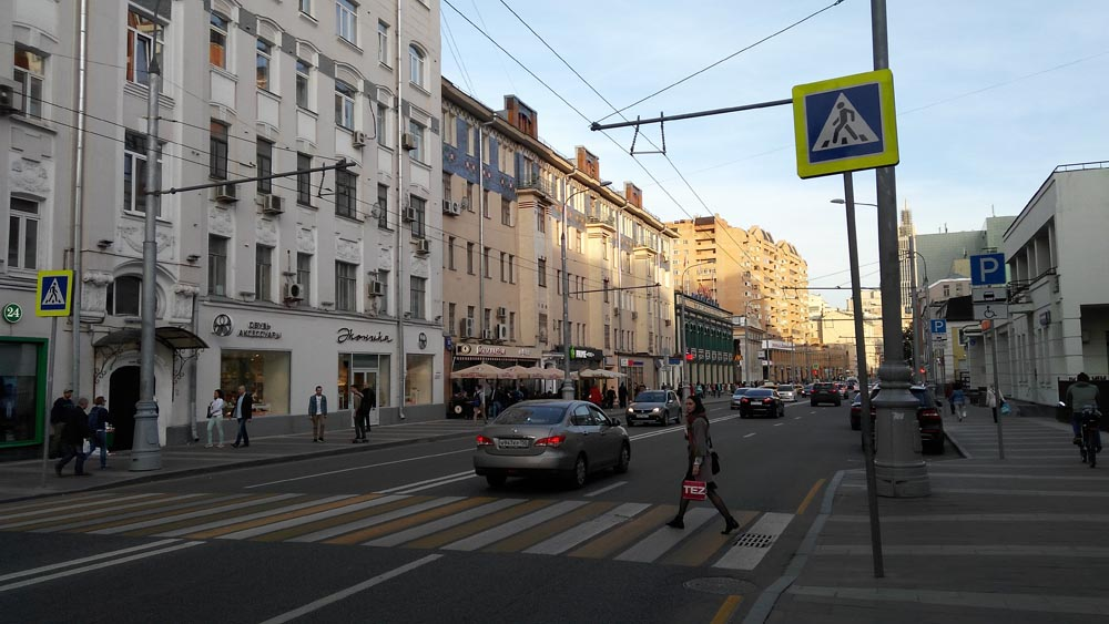 Инструкция в деловом стиле на тему правила перехода улицы