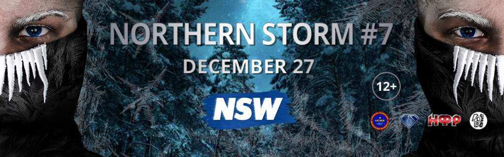 NSW Northern Storm #7