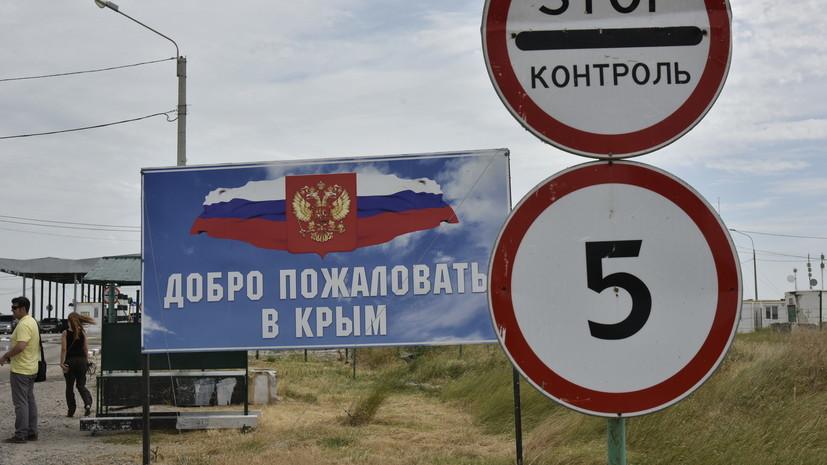 20160727_21-37-Google декоммунизировал Крым-pic1