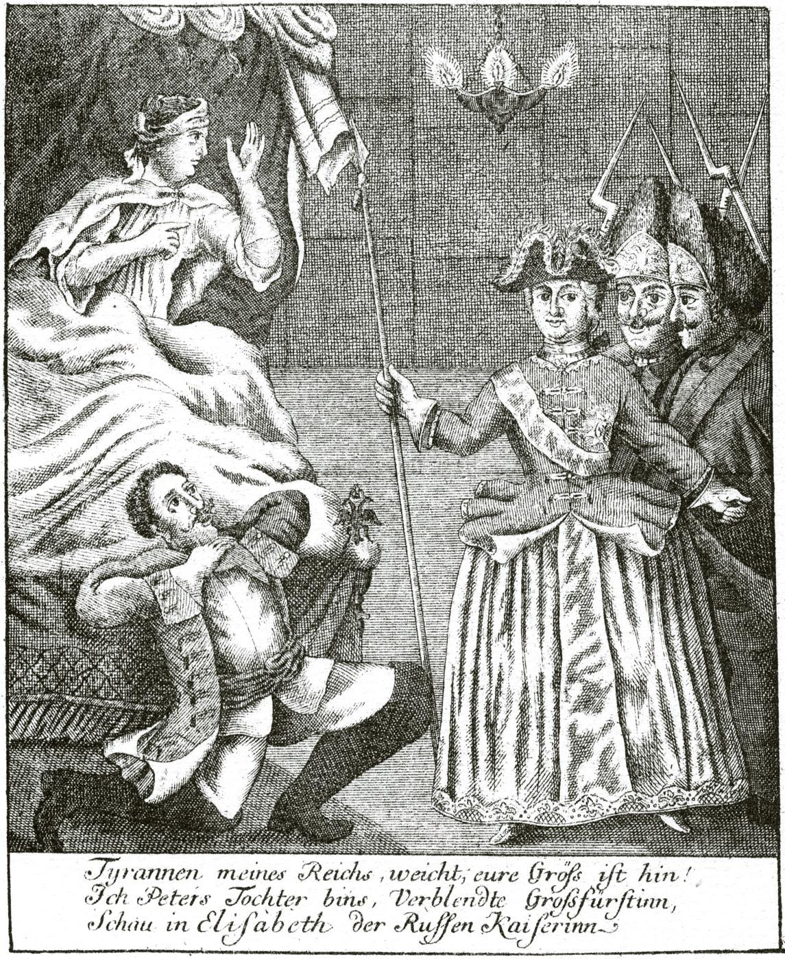67. Арест Правительницы Анны Леопольдовны и ее мужа