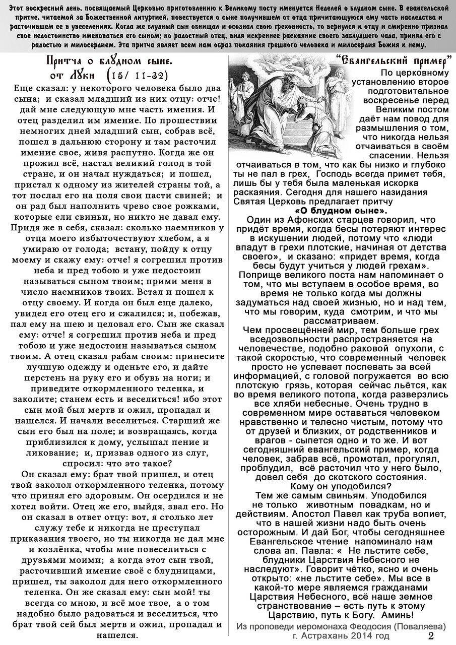информ лист  (2) номер4точ.jpg