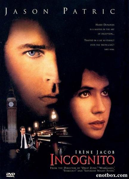 Инкогнито / Incognito (1997/DVDRip)