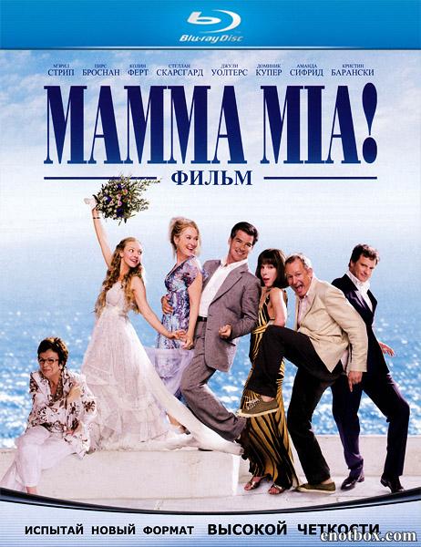 Мамма MIA! / Mamma Mia! (2008/BDRip/HDRip)