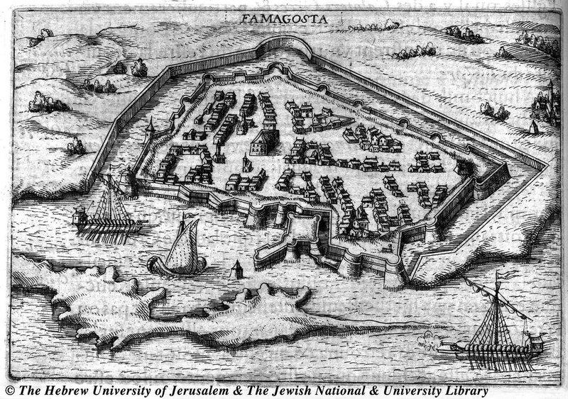 Фамагуста. Город. 1615 год