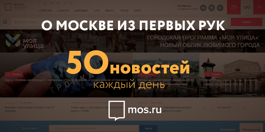 opengov_b_01-02.png