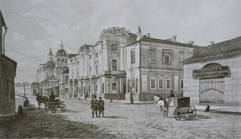 456563 Дворец Апраксиных-Трубецких у Покровских ворот 1866 Акварель А. Кондырева..jpg