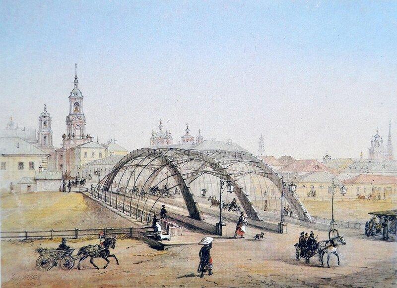 458927 Замоскворечье. Вид Чугунного моста 1853 И.И. Шарлемань.jpg