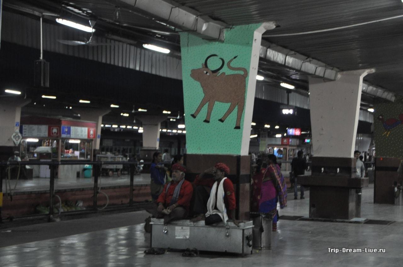 ЖД вокзал Джайпуре