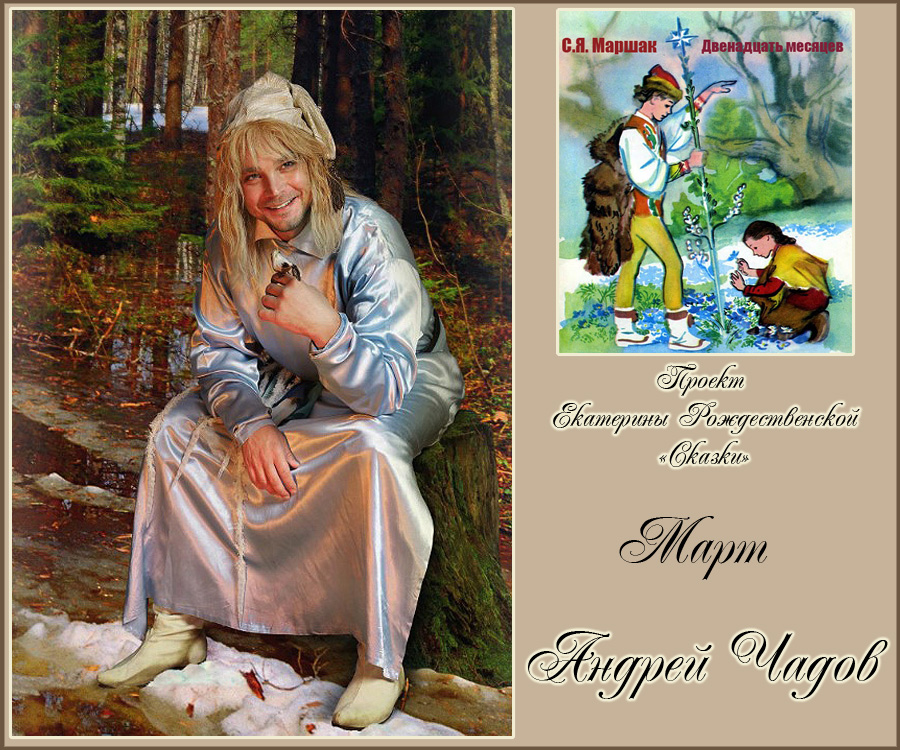 https://img-fotki.yandex.ru/get/32234/92936793.2e/0_11fd55_7cdf96fb_orig.jpg