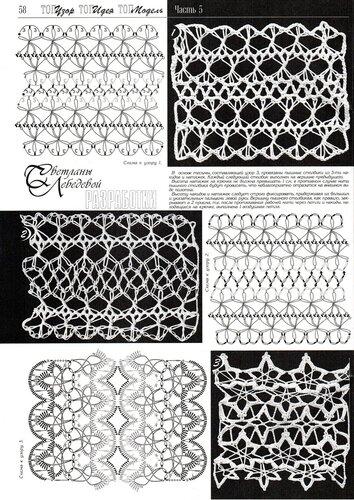 Вязание на вилке. С чего начинать, приспособления и узоры. 0_8b25e_c4a55cb6_L