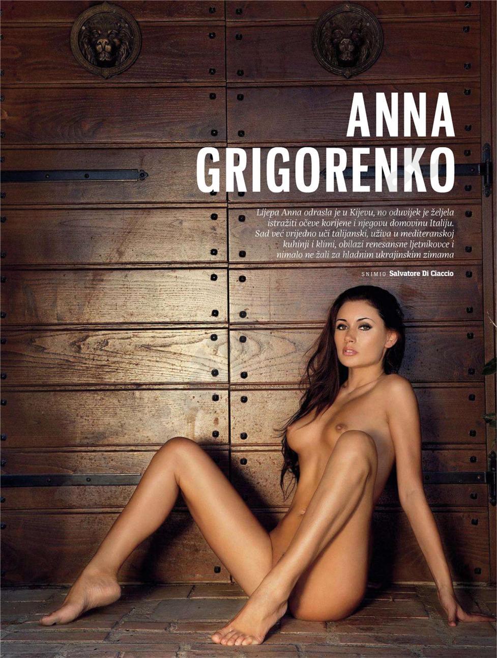 Anna Grigorenko / украинка Анна Григоренко в Playboy Хорватия, февраль 2012