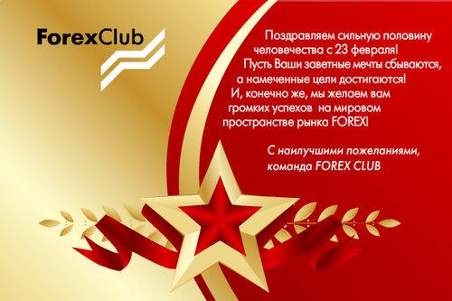Www.forexclub