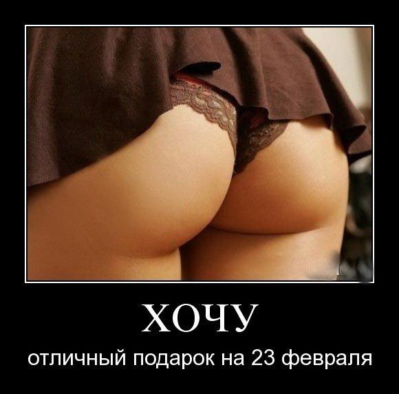 http://img-fotki.yandex.ru/get/33/130422193.df/0_75842_4024a4eb_orig