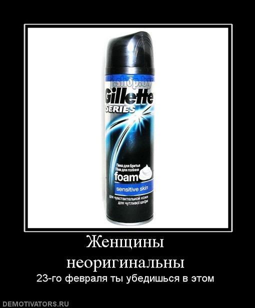 http://img-fotki.yandex.ru/get/33/130422193.df/0_75844_a41ed204_orig