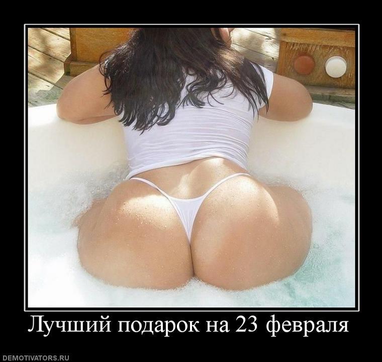 http://img-fotki.yandex.ru/get/33/130422193.df/0_7584d_498e39bc_orig