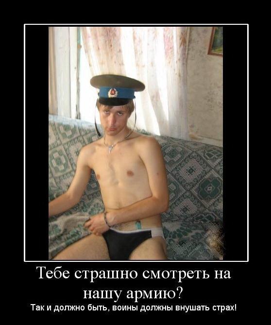 http://img-fotki.yandex.ru/get/33/130422193.df/0_75850_74a368cd_orig