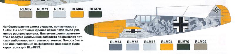Messerschmitt Bf.109 f-2 0_758ca_244f043f_XL