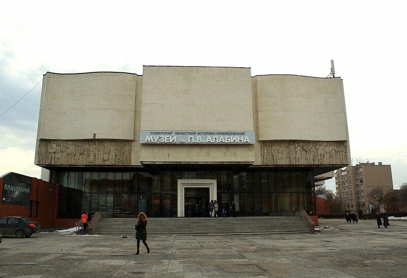 Музей Алабина и Покровский 303.JPG