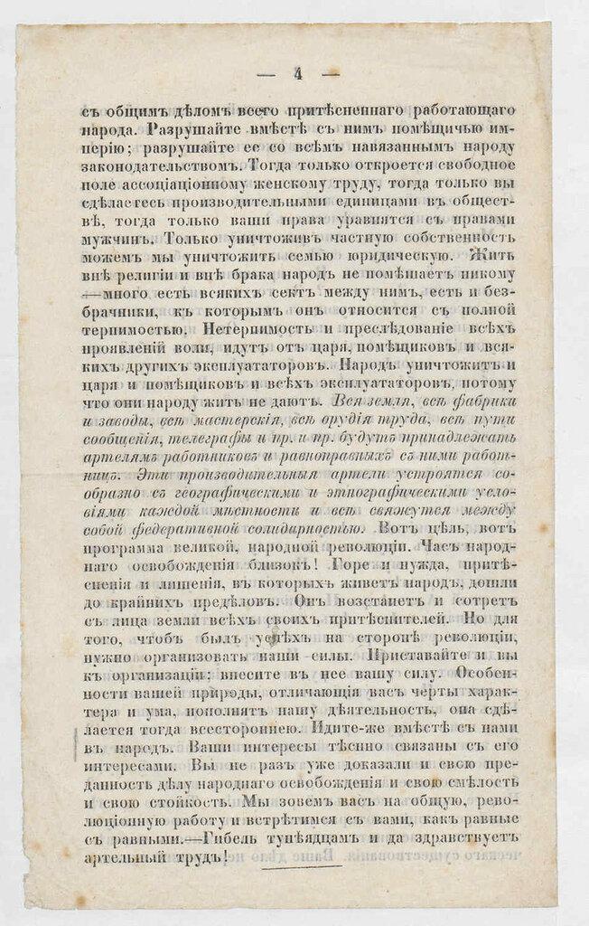 Nechaev (5-1).jpg