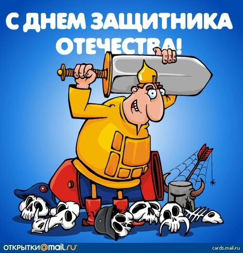 http://img-fotki.yandex.ru/get/33/37061885.2b/0_6bc8d_a632d1ea_XL.jpg
