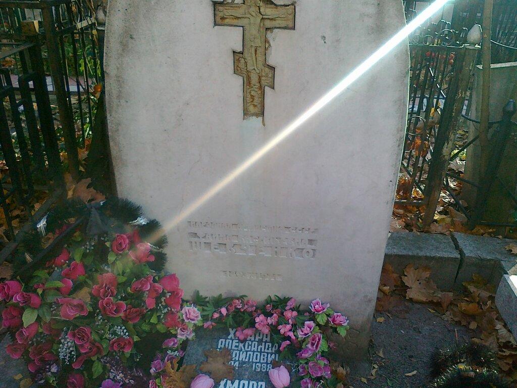 Введенское кладбище, могила Фаины Шевченко