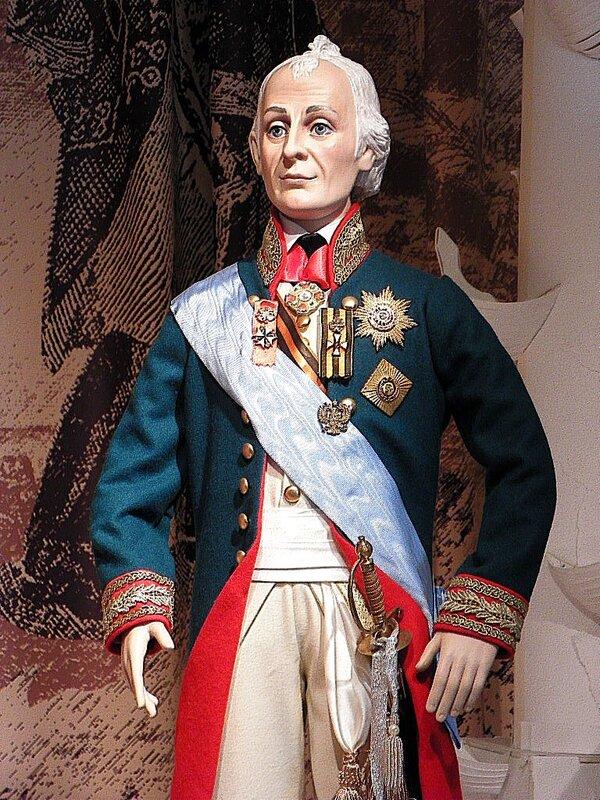 Князь Италийский, граф Рымникский, граф Священной Римской империи, генералиссимус российский...