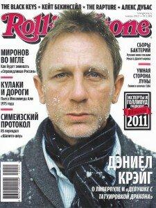 Rolling Stone январь2012