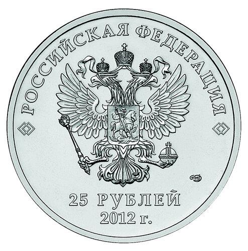 Yandex fotki монеты ссср - f
