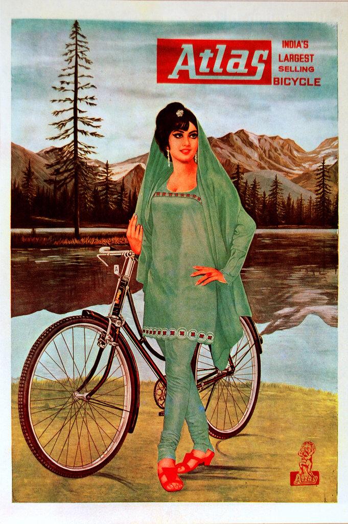 by Shree Des Raj 1971
