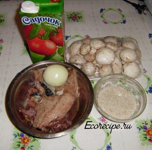 Ингредиенты для приготовления рыбных тефтелей в томатном соусе