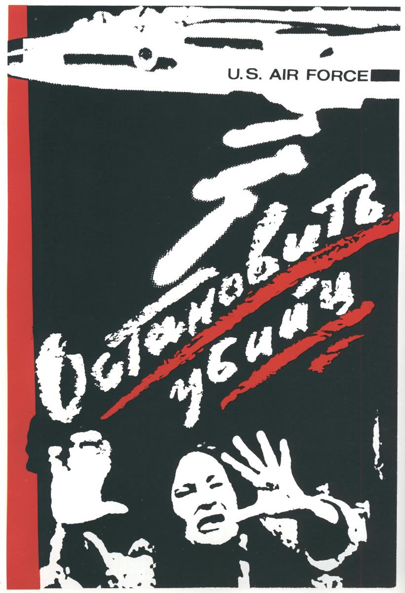 0078 russ poster