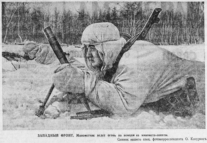 «Красная звезда», 3 апреля 1942 года, как русские немцев били, потери немцев на Восточном фронте, красноармеец, Красная Армия, русский дух
