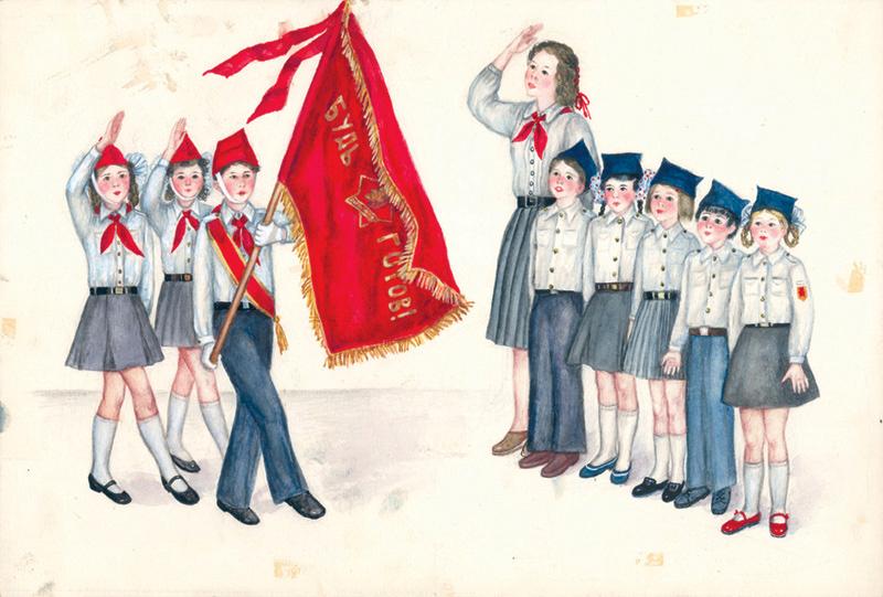 Картинки пионеров для детей