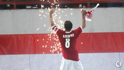 Дмитрий Аленичев на прощальном матче